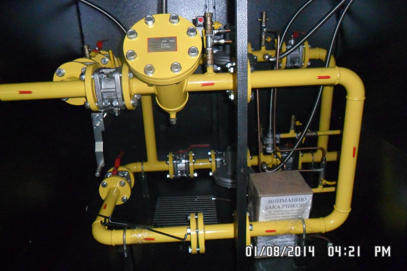 ГРПШ 05-2у1 с узлом учета газа